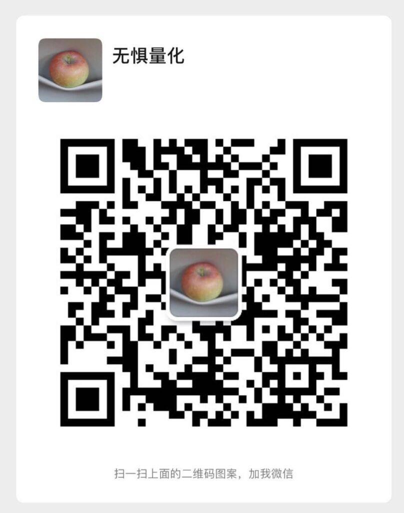 此图像的alt属性为空;文件名为image-1-808x1024.jpg